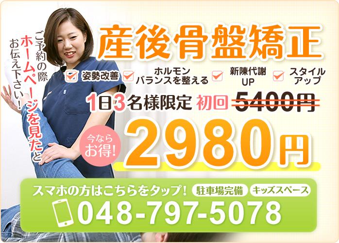 電話番号:0487975078